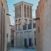 Authentic Walk Tour in Old Dubai | City tour | Walk Tours |Dubai - Emirati Kashtas